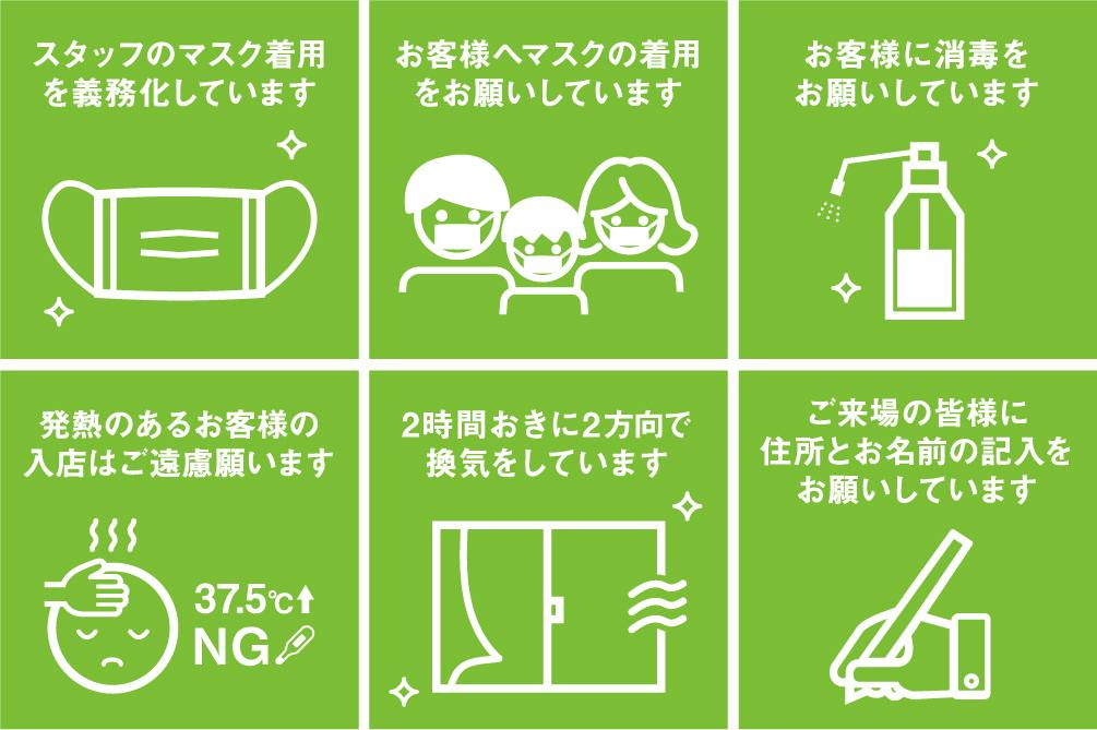 おり ます 遠慮 ご いただい て 【終日禁煙】おタバコはご遠慮させていただいております。|Keiko_san(岡田慶子)|note