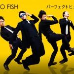 radiofish