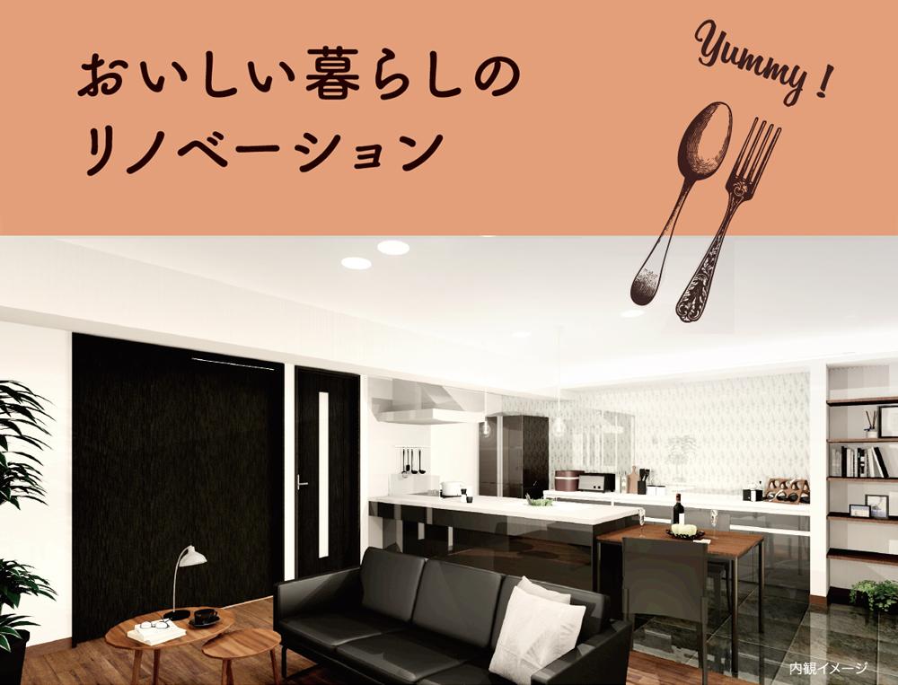 3/24(土)、25(日)松本市渚にてマンションリノベ完成お披露目会を行います