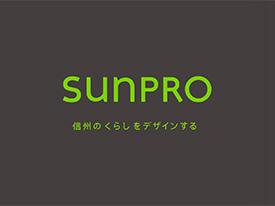サンプロは新たなブランドへと変わりました。